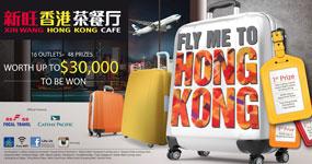 fly-hk